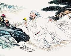 陶渊明和他的田园诗