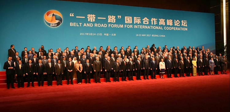 The Belt and Road Summit 2017 in Beijing