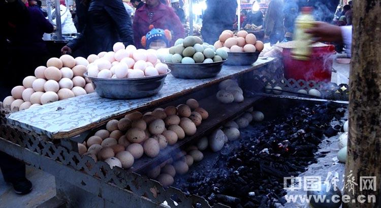 >Xinjiang Roast Eggs