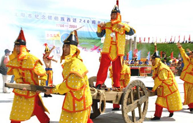 Westward Migration Festival - THE FESTIVAL OF MIGRATION WESTWARD OF XINJIANG XIBO PEOPLE