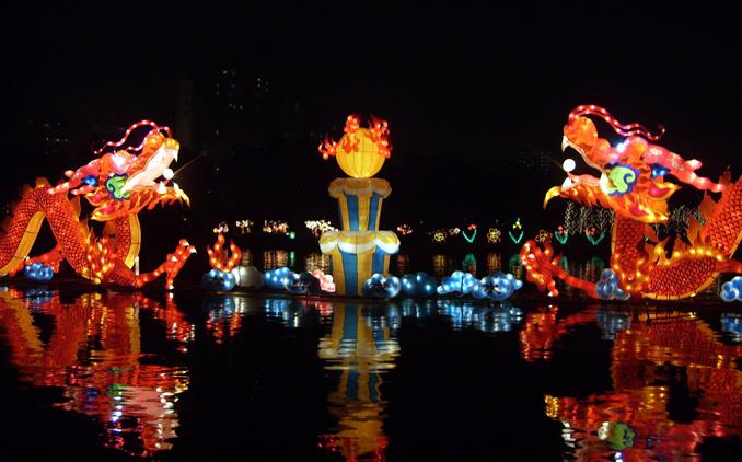 - THE MID-AUTUMN FESTIVAL