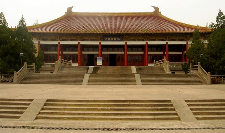 The Nanjing Museum - The Nanjing Museum, China