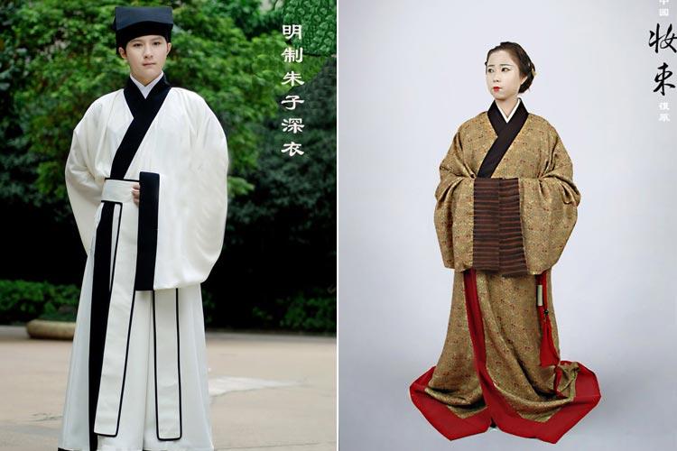 中国服饰之一:广袖长袍