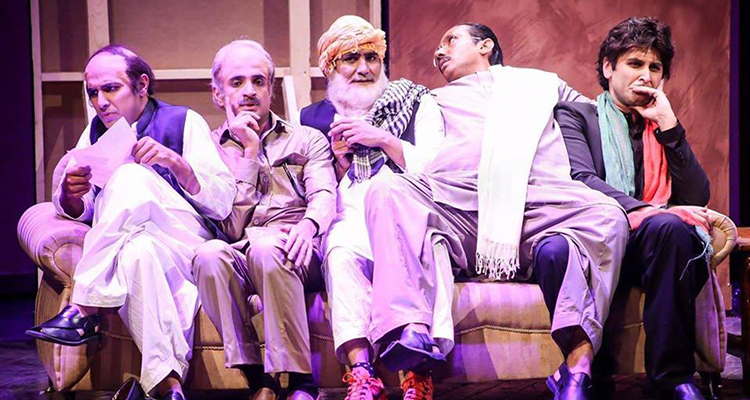 (L-R) Nawaz and Shehbaz Sharif, Maulana Fazal-ur-Rehman, Asif Ali Zardari and Imran Khan - Theatre Bananistan Review