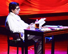 Theatre Kaun Hai Yeh Gustakh, Ajoka Play about Manto