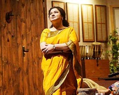 Theatre Play 'Mushk - Fragrance'