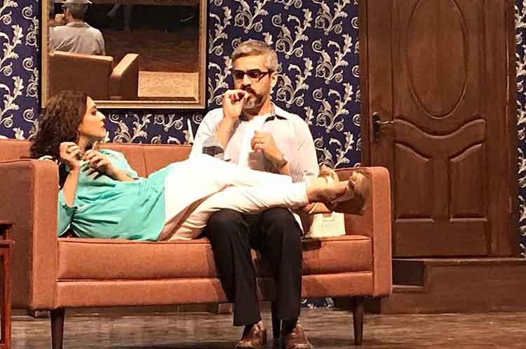Shayan (Mariam Wardah) gets Yawar high - Dil-e-Nadaan at Alhamra Arts Council