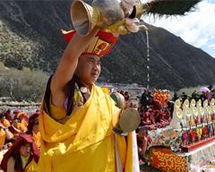 Tibetan Bathing Festival
