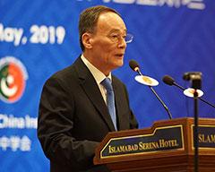 Vice President Wang Qishan lauds