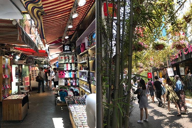 Tianzi Fang, Shanghai - Alleys