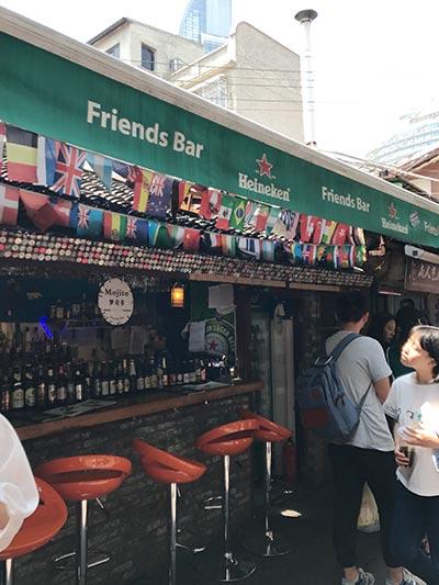 Friends Bar, Tianzi Fang, Shanghai