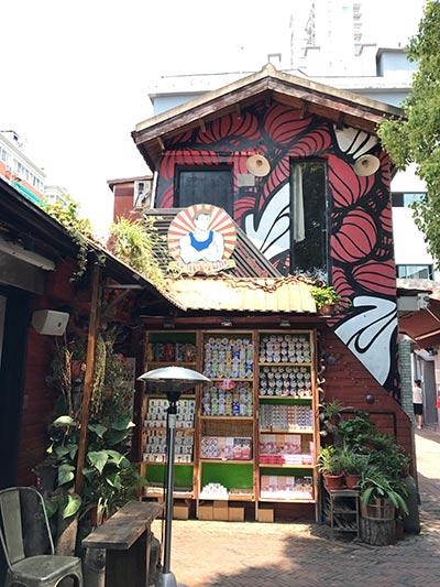 Kommune Cafe, Tianzi Fang, Shanghai