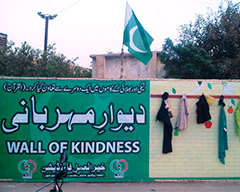 Wall of Kindness in Karachi