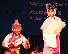 Wuhan Culture and Tourism Performance at PNCA