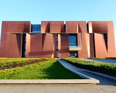 Yunnan Provincial Museum, China