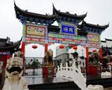 Zhouyuan Museum, China