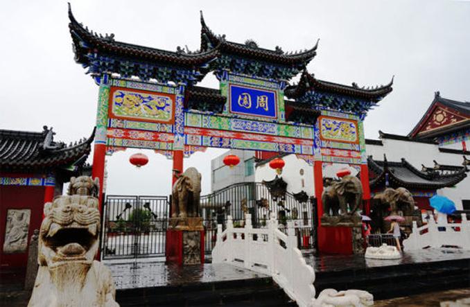 Zhouyuan Museum, China - Zhouyuan Museum, China