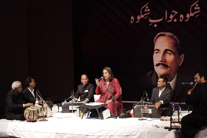 Iqbal's Shikwa Jawab-e-Shikwa