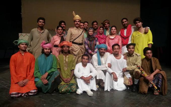 Lahore - Alhamra - Theatre - Akhian