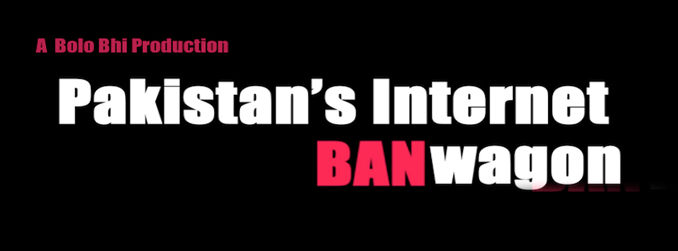 Bolo Bhi: Crusaders for Internet Rights