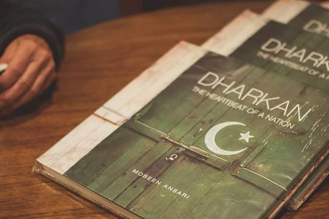 Book Launch: Dharkan