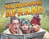 Film - Na Maloom Afraad