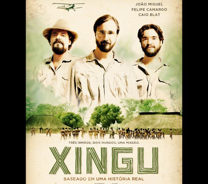 IV Festival of Brazilian Cinema in Pakistan