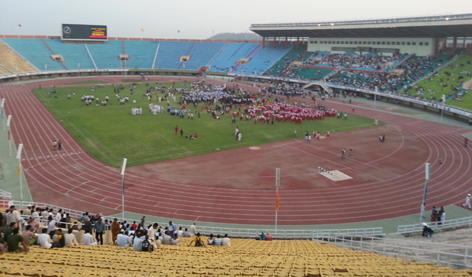 National Games Closing Ceremony