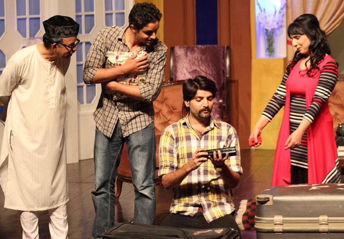 Play - Ghar Aaya Mehmaan