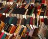 The Lahore Book Fair