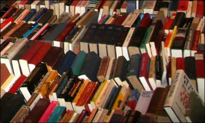 The Lahore Book Fair