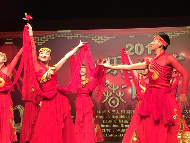 Pictures of Chinese New Year 2015 celebrations at PNCA Islamabad