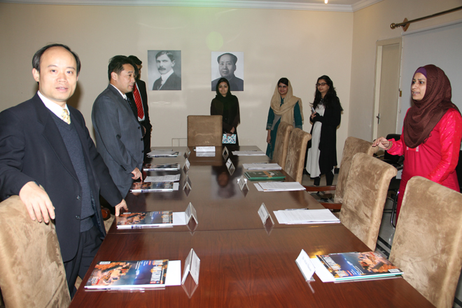 PCI hosts CICIR deletation from China