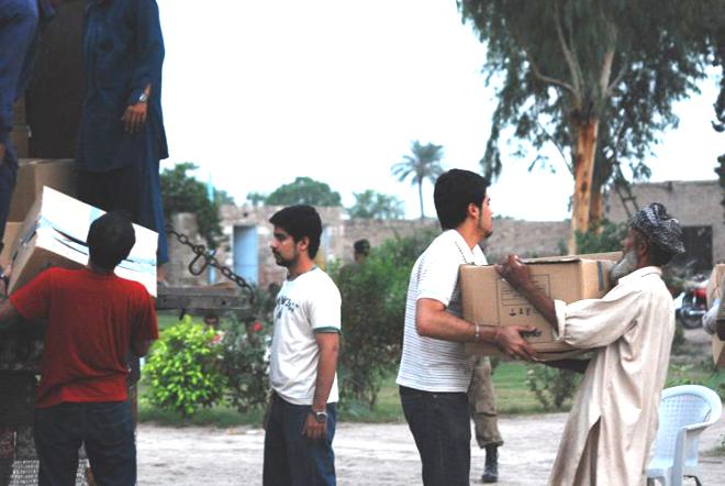 Zimmedar Shehri Organization