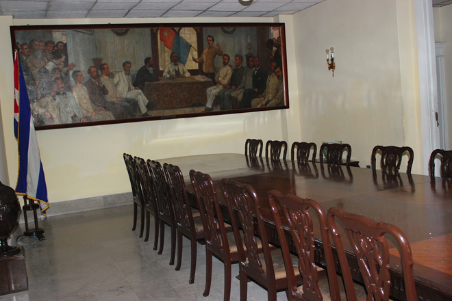Council of Ministers meeting room upto 1965