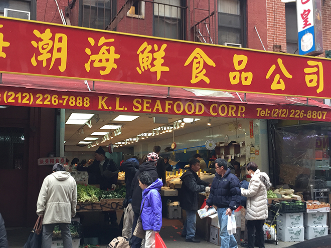 Chinatown, Manhattan, New York