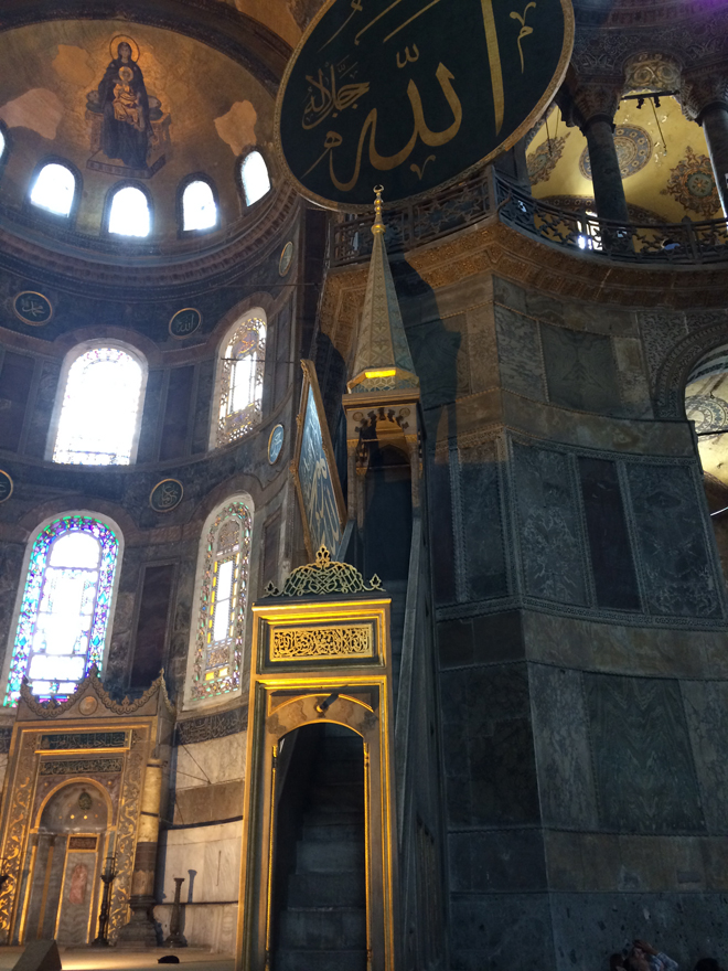 Interior of the Ayasofya