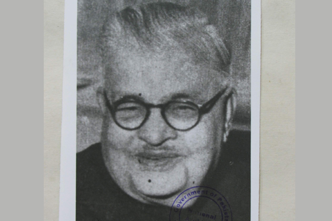 Ghulam Hussain Hidayatullah