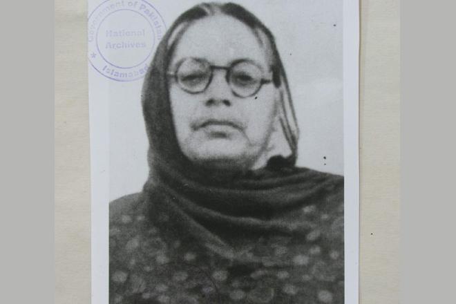 Begum Fatima