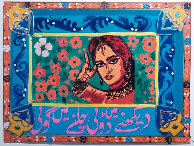 不在路上:卡车艺术来到卡拉奇