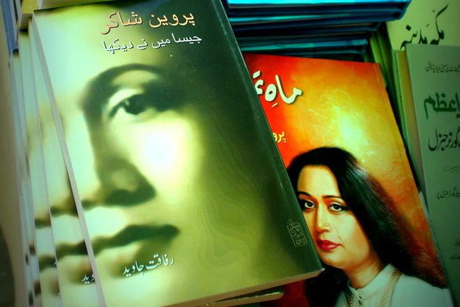 Parveen Shakir's Poetry Collections on the book-stalls