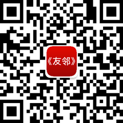 Youlin Magazine's WeChat Account
