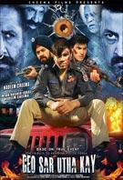 Centaurus Cineplex Movie 'Geo Sar Utha Kay' Show Times