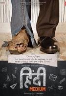 Centaurus Cineplex Movie 'Hindi Medium' Show Times
