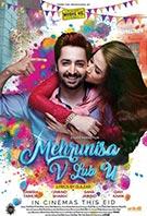 Centaurus Cineplex Movie 'Mehrunisa V Lub U' Show Times