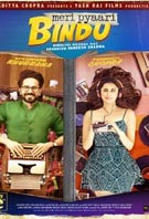 Centaurus Cineplex Movie 'Meri Pyaari Bindu' Show Times