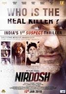 Centaurus Cineplex Movie 'Nirdosh' Show Times