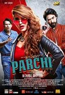 Centaurus Cineplex Movie 'Parchi' Show Times