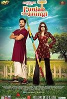 Centaurus Cineplex Movie 'Punjab Nahi Jaungi' Show Times
