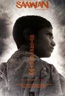 Centaurus Cineplex Movie 'Saawan' Show Times